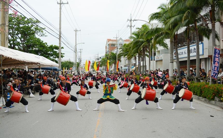 Ishigaki-Jima Festival