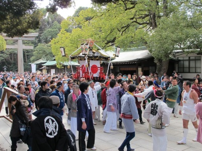 Japan Founday DAy