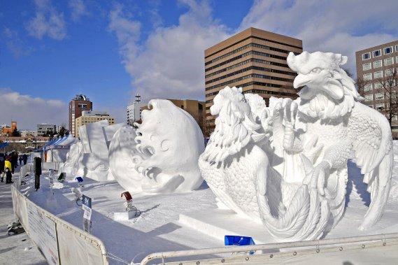 Japan Snow Festival