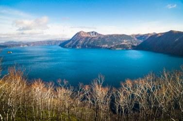 Lake Mashū Japan