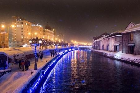 Otaru Canal Winter